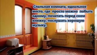 Продам квартиру в Харькове, ул  Корчагинцев, Салтовка(, 2016-03-11T09:20:46.000Z)