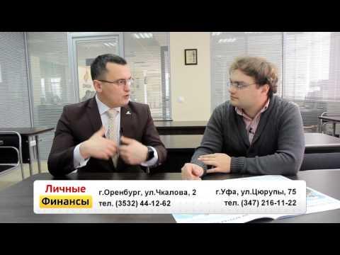 Личные финансы 205 Биржевая торговля зерном в России уже сегодня