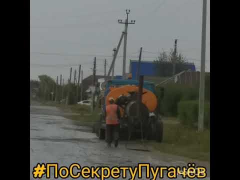 Асфальт  в дождь. Это Россия  детка. Город Пугачев.