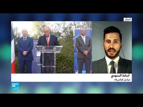 فرنسا تتبرأ من تصريحات سفيرها السابق حول الجزائر  - نشر قبل 5 ساعة