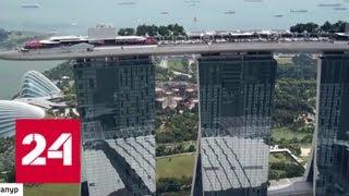 Теплый прием в Сингапуре: саммит Россия - АСЕАН собрал крупнейших игроков - Россия 24