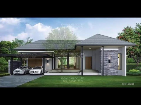 Resort505.com || รวม แบบบ้านสไตล์รีสอร์ท แบบบ้านสองชั้น แบบบ้านชั้นเดียว