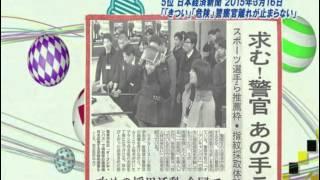 Японское тв шоу 16 03 2015