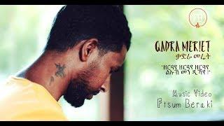 Ftsum Beraki - Qadra Meriet  | ቃድራ መሬት - New Eritrean Music 2019...