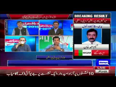 Elections Special Transmission 10 To 11 – 5 December 2015 | Dunya News