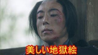高橋一生に捧げたい、優れた「悲劇役者」の称号『おんな城主 直虎』YT動...