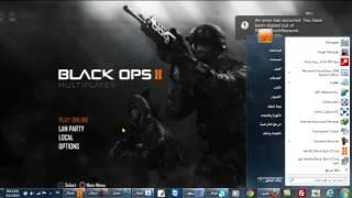 برنامج HackPs Black Ops I-II Tool لتهكير كود 9 زومبي +مولتي بلاير