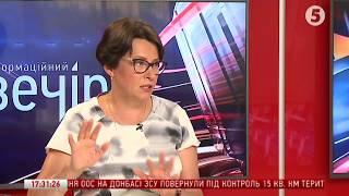 Ніна Южаніна  Про боротьбу з контрабандою на митниці   ІнфоВечір   17 08 2018