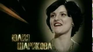 Зверобой 1 сезон 12 серия