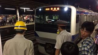 E531系土浦駅連結シーン