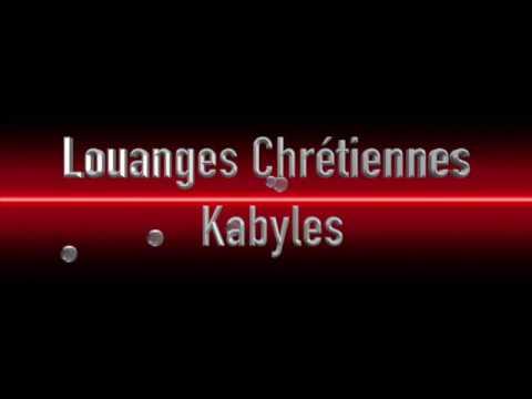 gratuitement louange kabyle