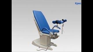 Кресло гинекологическое КГ-6(http://mebelmed.ru/katalog/kresla/21359/, 2016-03-31T11:42:33.000Z)