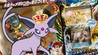 Tokyo Store Chronicles (Episode 1) | BREAKpoint Pokemon Cards