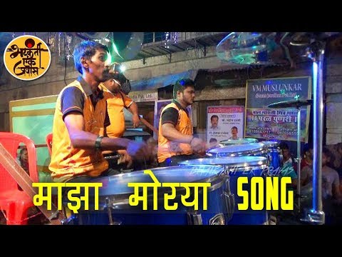 Awesome || Radhe Krishna Musical Beats || Majha Morya Song || माझा मोरया || Banjo Party 2018