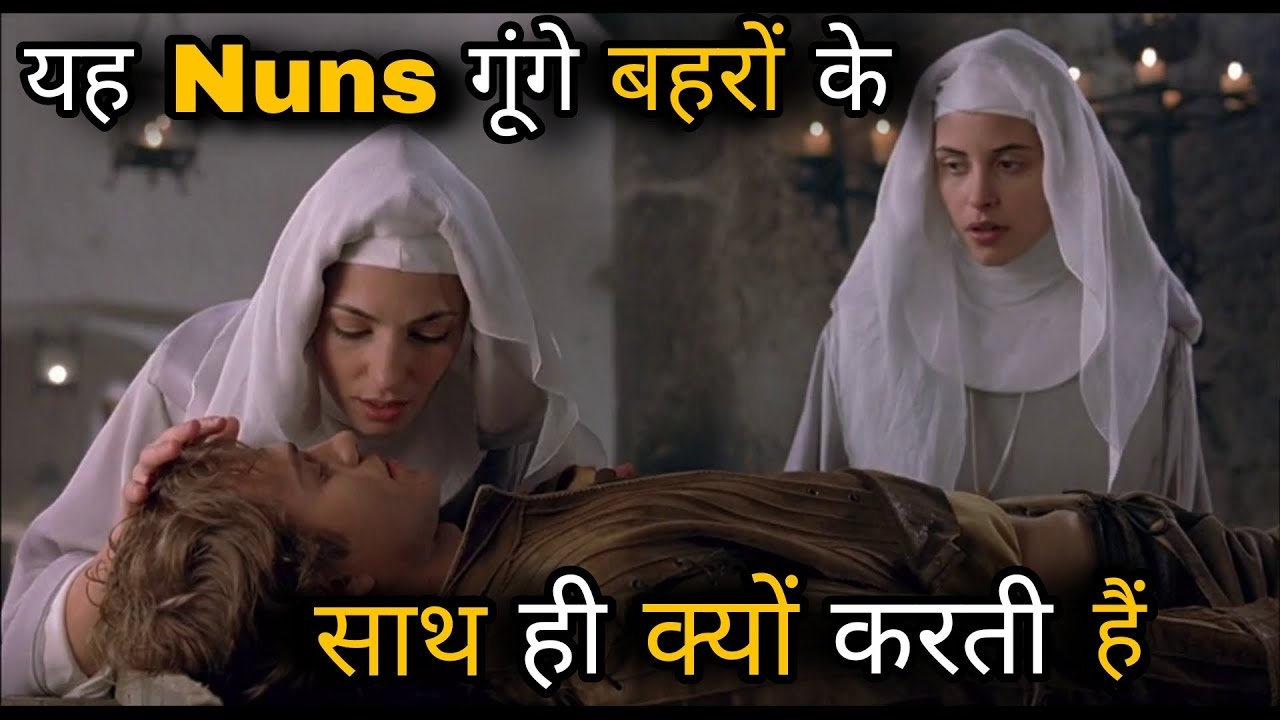 Download Virgin Territory Movie Explained in Hindi | Ending Explain | Filmi Deewane
