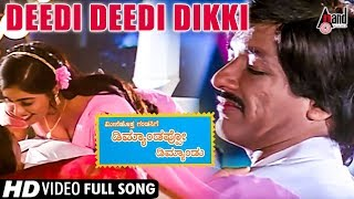 Video Meesehotta Gandasige Demandappo Demand | Deedi Deedi Dikki | Kannada Video Song | Kashinath | Monika download MP3, 3GP, MP4, WEBM, AVI, FLV Desember 2017