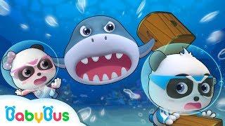 ★NEW★巨大サメが出た!海上レスキューたい 出動!| スーパーレスキュー |  子供向け安全教育 | 赤ちゃんが喜ぶアニメ | 動画 | ベビーバス| BabyBus