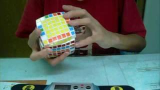 v cube 7x7 solve in 4 40 12