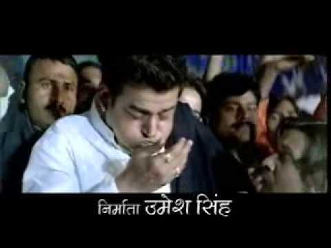 hamar devdas:Bhojpuri Film Tralior