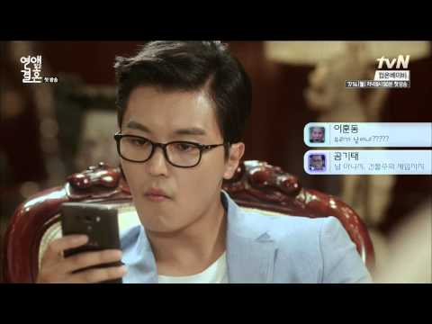 marriage not dating ep 13 raw
