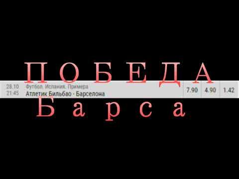 Видео Россия швеция 1xbet