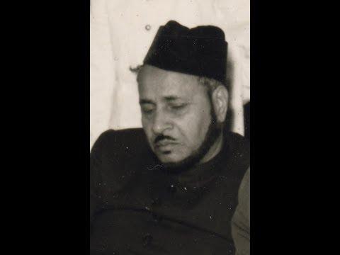 Mushaira in honor of Maulana Mahirul Qadri, Lahore