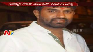 Police Arrests Telangana Excise Minister Son Rajesh Gowd    NTV