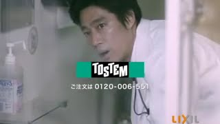 堤真一/Shinichi Tsutsumi CMまとめ https://www.youtube.com/playlist?...