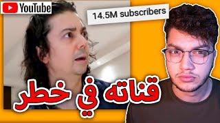 نهاية اكبر قناة عربية | وداعًا عائلة مشيع