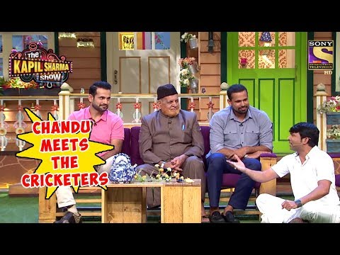 Chandu Wants To Be A Cricketer – The Kapil Sharma Show