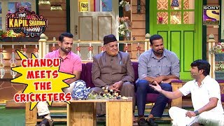 Chandu Wants To Be A Cricketer - The Kapil Sharma Show