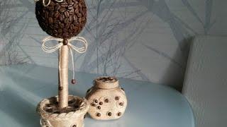 Кофейное дерево своими руками мастер класс. Топиарий(В данном видео вы узнаете как сделать кофейное дерево в домашних условиях. Мастер класс кофейное дерево..., 2016-09-19T15:28:26.000Z)