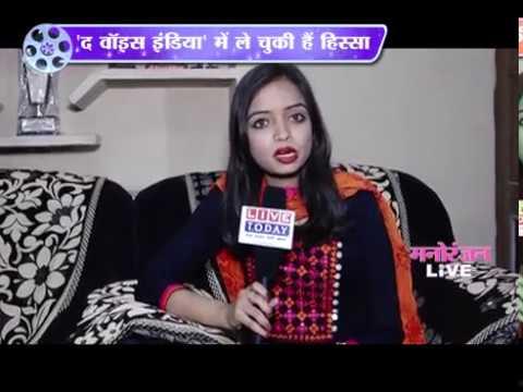 Singer Karishma Agrahari Interview...