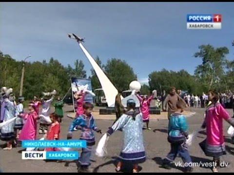 Вести-Хабаровск. 80-летие беспосадочного перелета Москва – о. Удд отметили в Николаевске-на-Амуре