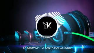 #uchi_sandal_wali #djyk #djykexclusive #ybcreation thanks for watching this video. like, comment & share subscribe_dj_yk_exclusive ===========😈disclaimer😈===...