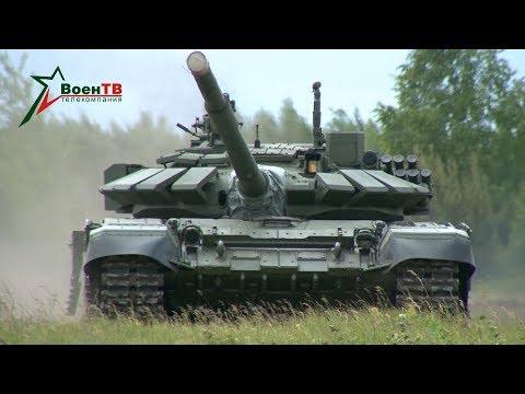В войска поступили танки Т-72Б3