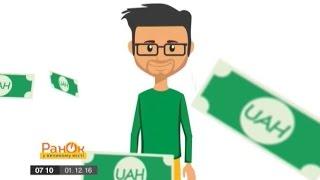 Банковская карта способна заменить секретаря