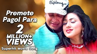 Premete Pagol Para  | Shera Nayok (2014) | Movie Song | Shakib…