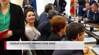 """Программа """"Главные новости"""" на 8 канале за 22.10.2018 - Часть 1"""