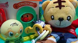 アンパンマン しまじろう おもちゃ 脱出ごっこ かぎパズル メロンパンナちゃん♡アンパンおねえさん♡ thumbnail