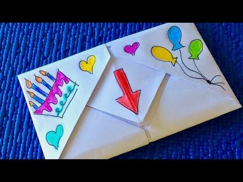 Оригами. Сюрприз на День Рождения. Оригинальное поздравление с Днем Рождения. ЛИСТ ФОРМАТА А-4 - Ржачные видео приколы