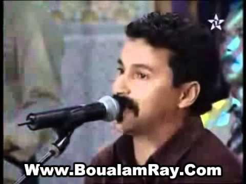 boualam mp3 2009
