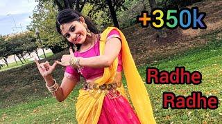 Radhe Radhe- Dream Girl   Choreographed by Sharmistha Chakraborty  Janmashtami Special
