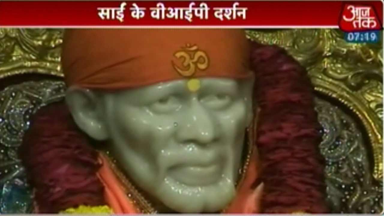 how to get vip pass for shirdi