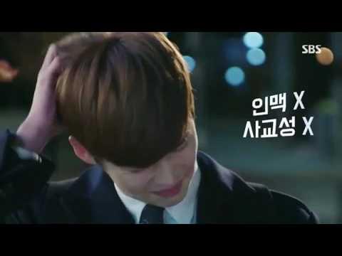 while-you-were-sleeping---lee-jong-suk--bae-suzy
