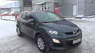 Выбираем бу авто Mazda CX7 (бюджет 750-800тр)