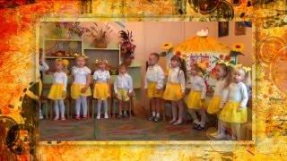 """Осенний праздник в детском саду """"Цыплят по осени считают """"-клип"""