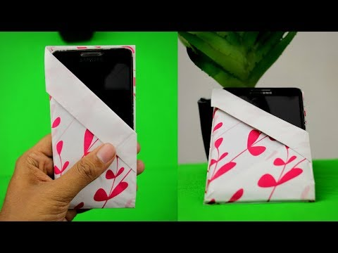 How To Make Paper Mobile Cover Without Glue || DIY Origami Phone Case