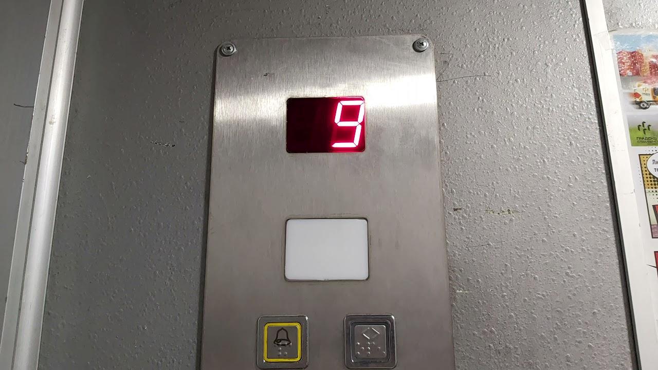 Old Daka Traction Elevator At Milana Jovanovića Belgrade,Serbia