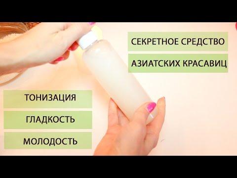 Спринг роллы из рисовой бумагииз YouTube · С высокой четкостью · Длительность: 1 мин29 с  · Просмотры: более 7000 · отправлено: 12.08.2014 · кем отправлено: Dreamer